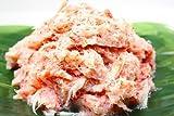 紅ズワイガニむき身・ほぐし身(かにフレーク)1kg【ズワイガニ】【ずわいがに】【かに】【カニ】【蟹】【ギフト】