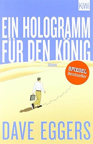 リーダーシップや起業家精神が学べる海外小説10選。「小説」こそ至高の「ビジネス書」である 6番目の画像