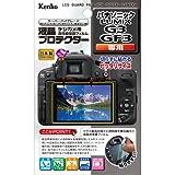 Kenko デジタルカメラ用液晶プロテクター Panasonic LUMIX G3/GF3 用 KLP-PAG3