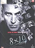 8x10 Tasveer (Dvd)( Hindi Movie/ Indian Cinema/Bollywood Movie/Suspence)