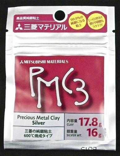 Silver Precious Metal Clay, 16 gms, PMC3