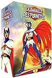 echange, troc La Bataille des Planètes - Partie 1 - Coffret 4 DVD - VF