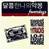 Kpop CD, Feverdogs - Sweet Nightmare(Poster ver)[002kr]