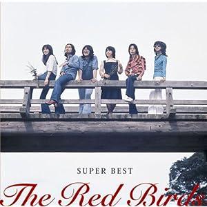 赤い鳥/ 誰のために - UkiUki - blog.goo.ne.jp