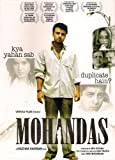 Mohandas (Critically aclaimed Bollywood Movie Nominated for 6 International Awards)