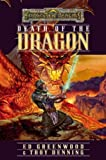 Death of the Dragon (The Cormyr Saga)