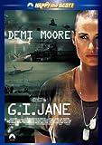 G.I.ジェーン [DVD]