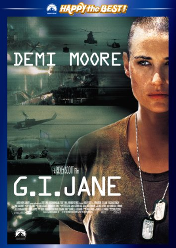 G.I.ジェーン [DVD] -