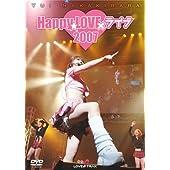 Happy☆LOVE×ライブ2007 DVD