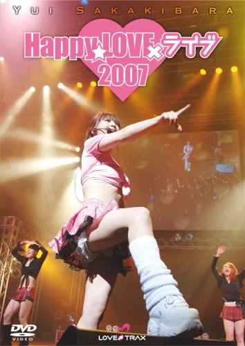 Happy☆LOVE×ライブ2007 DVD 榊原ゆい 榊原ゆい LOVE×TRAX☆Records