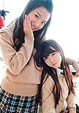 AKB48公式生写真 so long アニメイト animate 特典生写真 【北原里英 峯岸みなみ】