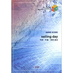 【クリックでお店のこの商品のページへ】BP524 sailing day/BUMP OF CHICKEN : 本 : Amazon.co.jp