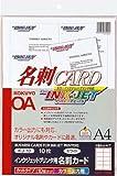 KOKUYO インクジェットプリンタ用紙名刺カード A4 10面 10枚 KJ-10