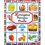 L&#39;Imagerie, dition bilingue (franais/arabe)par Collectif