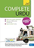 img - for Complete Urdu with Two Audio CDs: A Teach Yourself Guide (Teach Yourself Language) book / textbook / text book