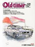 Old-timer (オールドタイマー) 2013年 04月号 [雑誌]