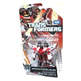 Armada Starscream TG-33 Transformers Masterpiece Takara Tomy Action Figure
