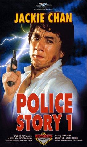 Police Story [VHS]