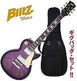 【限定!ギグバッグ付!】Blitz by AriaProII BLP-450 SPP / シースルー・パープル / ブリッツ バイ アリアプロ2 レスポール・タイプ エレキギター