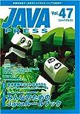 JAVA PRESS Vol.47