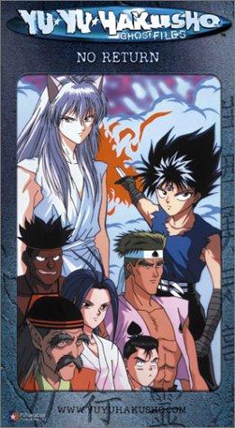 Yu Yu Hakusho: Dark Tournament - No Ret [VHS]