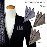(ボッテガヴェネタ) BOTTEGA VENETA ポケット チーフ [3カラー] ハンカチ ハンカチーフ メンズ (並行輸入品)