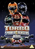 Turbo: A Power Rangers Movie [DVD] [Import]