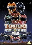 Turbo: A Power Rangers Movie [DVD] [Import]