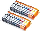 20 Pack Compatible Canon CLI-226 , PGI-225 4 Small Black, 4 Cyan, 4 Magenta, 4 Yellow, 4 Big Black for use with Canon PIXMA iP4820, PIXMA iP4920, PIXMA iX6520, PIXMA MG5120, PIXMA MG5220, PIXMA MG5320, PIXMA MG6120, PIXMA MG6220, PIXMA MG8120, PIXMA MG8120B, PIXMA MG8220, PIXMA MX712, PIXMA MX882, PIXMA MX892. Ink Cartridges for inkjet printers. By copy; Blake Printing Supply