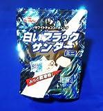 【北海道限定】白いブラックサンダー(ミニ)