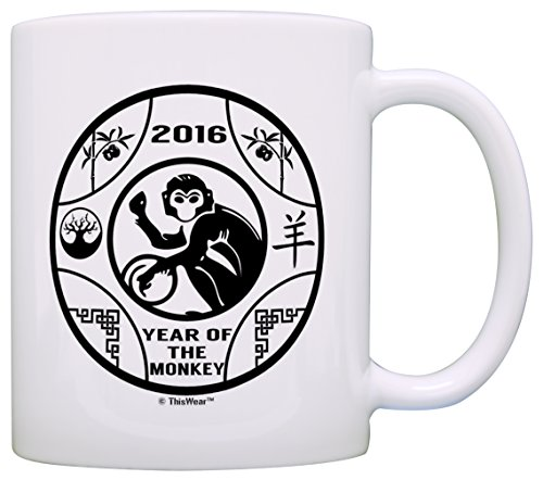 Chinese New Year Decorations 2016 Year of the Monkey Talisman Gift Coffee Mug Tea Cup White