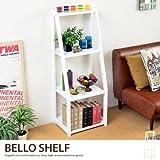 ホワイト/シェルフ 収納棚 棚 書棚 本棚 オープンシェルフ カントリー アンティーク かわいい 木製 ホワイト シンプル 3段 ディスプレイ コレクション コンパクト