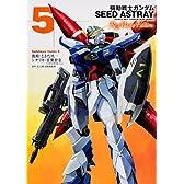 機動戦士ガンダムSEED ASTRAY ReMaster Edition (5) (カドカワコミックス・