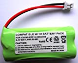 Battery compatible with Siemens Gigaset A120, A14X, A16X, A24X, A26X, AL145, AS14, AS140, AS150