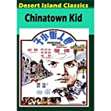 Chinatown Kid [DVD] [1977] [Region 1] [US Import] [NTSC]