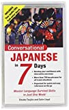 img - for Conversational Japanese in 7 Days by Etsuko Tsujita (2004-03-11) book / textbook / text book