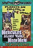 Hercules Against Moon Men & Witch's Curse [DVD] [1964] [Region 1] [US Import] [NTSC]