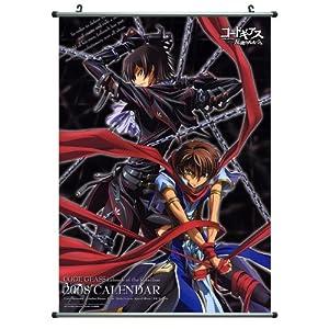 Code Geass 14x20 Anime ArtPrint Scroll Poster 014C