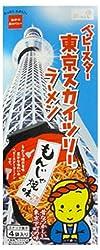 ベビースター 東京スカイツリー ラーメン もんじゃ焼味 27g×4袋