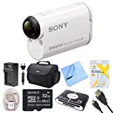 Sony HDRAS200VW HDR-AS200VW HDR-AS200V/W AS200 Video Handycam Camcorder Bundle With Deluxe Bag, 32GB Mico SD Card, AC/DC Charger, HDMI Cable, Battery Pack, and More