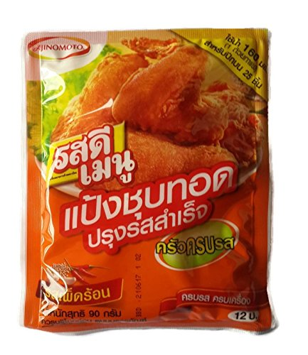 Ajinomoto Rosdee Menu Tempura Flavored Crispy Flour Hot & Spicy Flavor [Just Dip and Fry] 90g.x 4 Sachets (Power Wheels Battery Alternative compare prices)