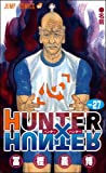 HUNTERHUNTER 27 ()
