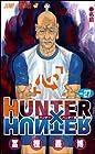 HUNTER×HUNTER 第27巻 2009年12月25日発売