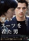 黒いスーツを着た男[DVD]