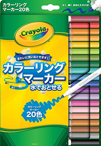 crayola-20-ct-super-tips-washable-markers
