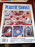 img - for Plastic Canvas Corner - November 1993 book / textbook / text book