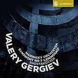 ショスタコーヴィチ : 交響曲 第7番 「レニングラード」 Op.60 (Shostakovich : Symphony No.7 \'Leningrad\' / Valery Gergiev, Mariinsky Orchestra) [SACD Hybrid] [輸入盤]