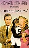 Monkey Business [VHS]