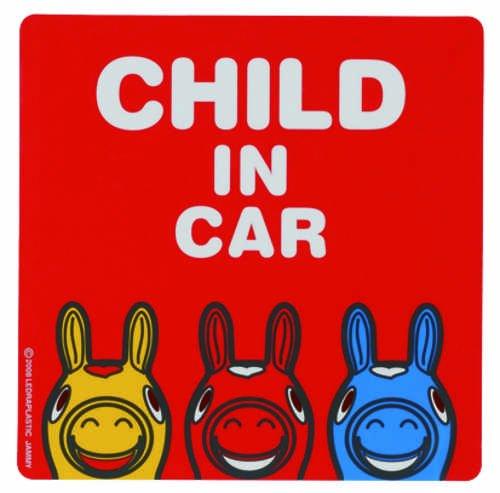 タカラトミー ロディ ゴーゴードライブ ステッカー CHILD IN CAR