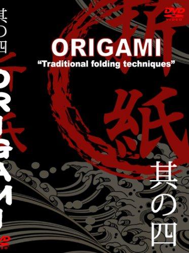 折り紙の折り方DVD ORIGAMI(日・英/NTSC版) Learn Japanese ORIGAMI DVD(Eng/JPN.Bilingual)